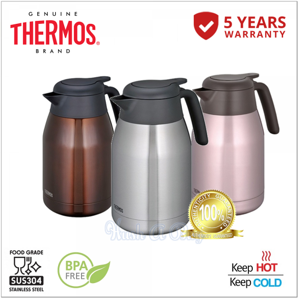 Thermos THS SERIES Stainless Steel Carafe for Coffee / Tea 1500ml