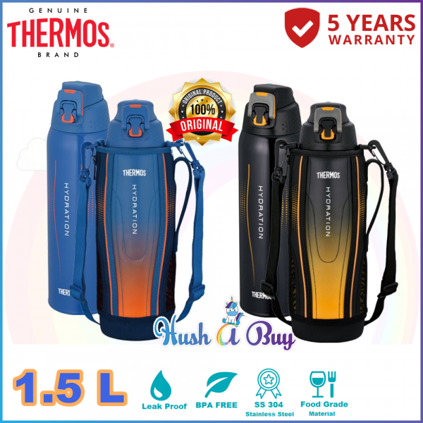 Thermos Hydration Stainless Steel Sport Bottle with Pouch 1.5Litre