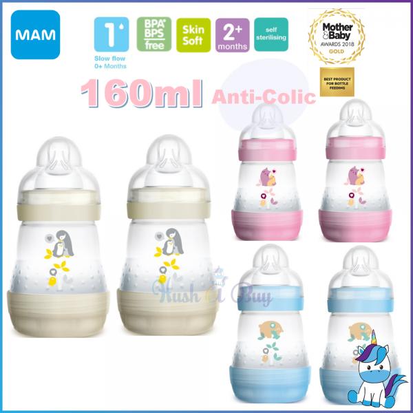 MAM Easy Start Anti-Colic Bottle 160ml - Double Pack