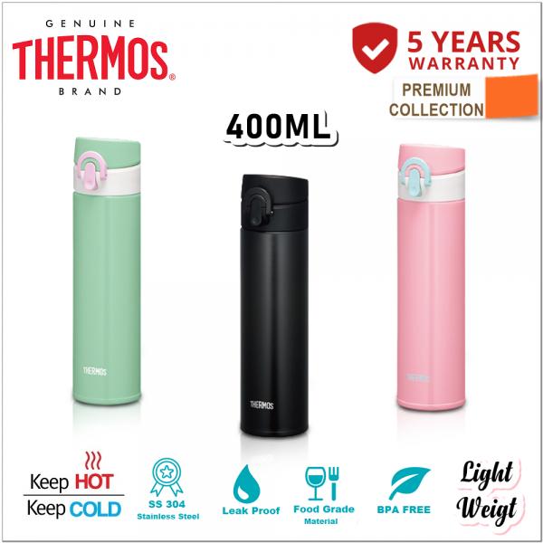 Thermos Premium Collection Super Light Executive Flask 400ml