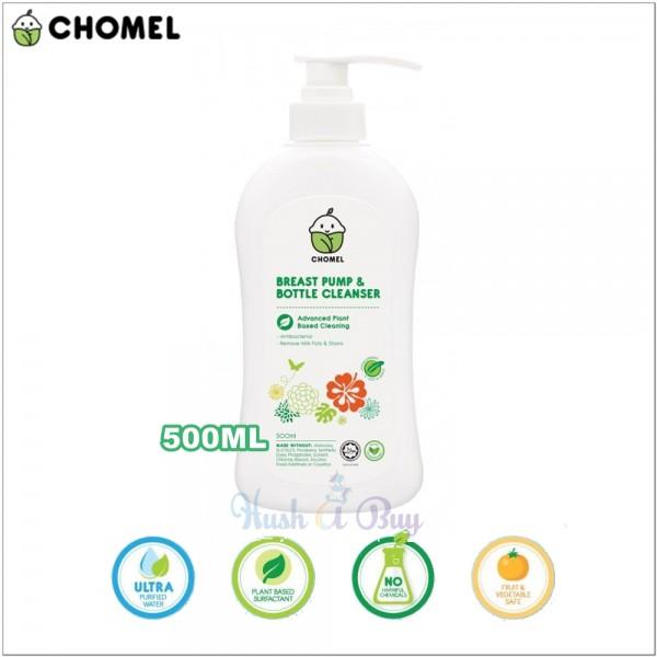 Chomel Baby Breast Pump & Bottle Cleanser 500ML