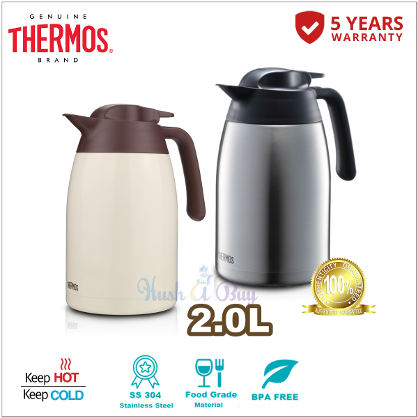 Thermos THV SERIES Compact Lifestyle Stainless Steel Carafe 2.0L