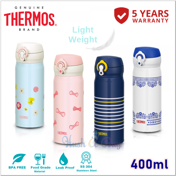 Thermos Ultra Light Executive Flask 400ml