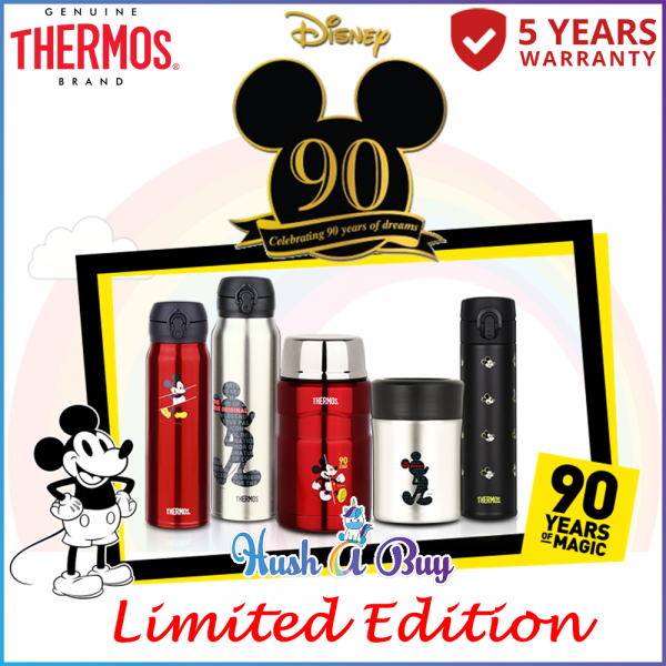 Original Thermos Mickey 90th S/Steel King Food Jar and Flask - Limited Edition