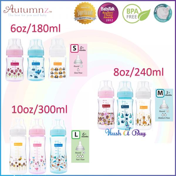 Autumnz PP Wide Neck Feeding Bottle Single 6oz/8oz/10oz