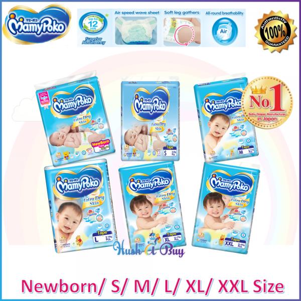 MamyPoko Extra Dry Skin Tape (NB/ S/ M/ L/ XL/ XXL) FREE EXTRA 4PCS