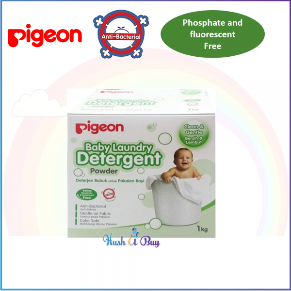 Pigeon Baby Laundry Detergent Powder 1kg