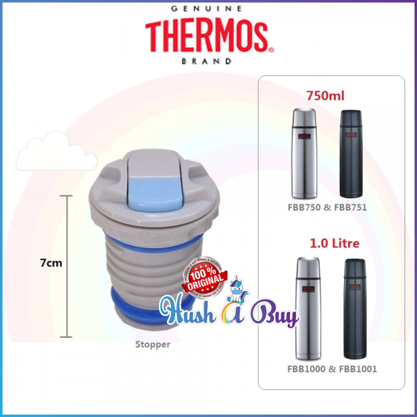 Thermos Spare Part Stopper for FBB Series Light & Compact Flask