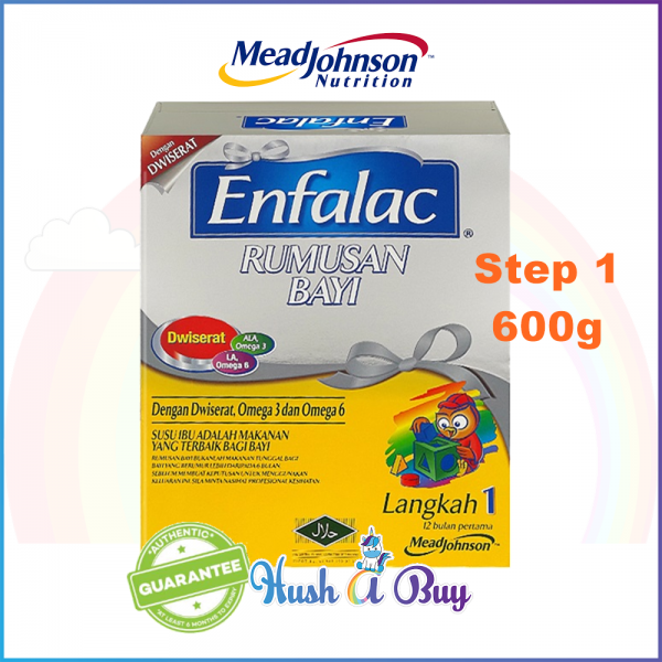 Enfalac Step 1 Regular 600g (Expiry: 2712/2019)