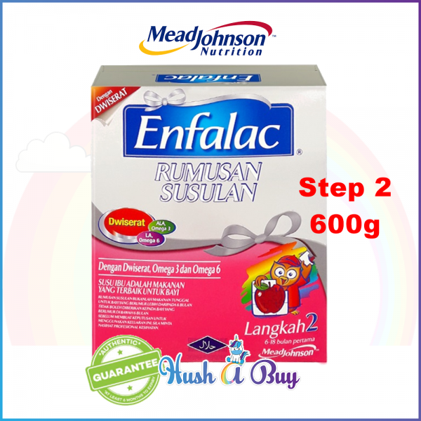 Enfalac Step 2 Regular 600g (Expiry: 21/12/2019)