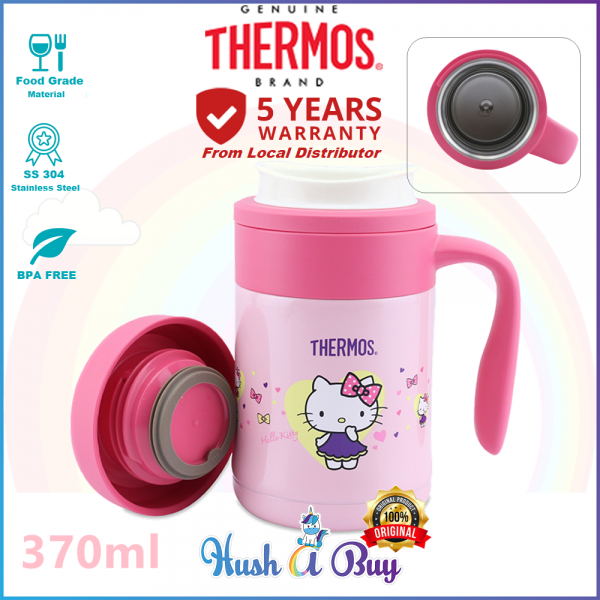 Thermos 300ml Hello Kitty Stainless Outdoor Office Mug
