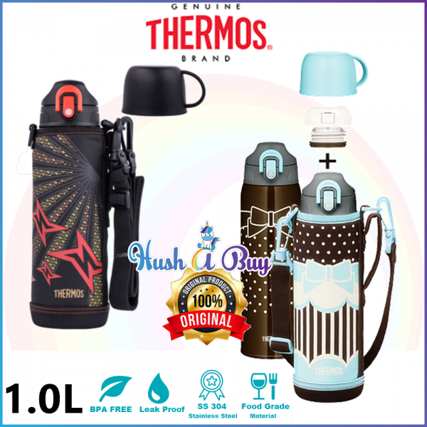 Genuine Thermos 1.0L Dual Stopper Bottle with Pouch - Blue Ribbon/Black - 5 Years Warranty