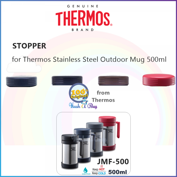 Thermos Spare Part - Stopper for Thermos Stainless Steel Outdoor Mug Model JMF-500