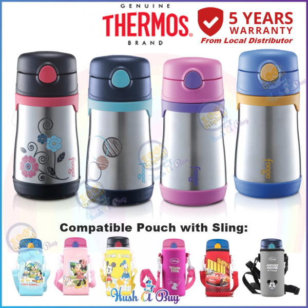 Thermos Vacuum Insulated Foogo Straw Bottle 290-295ml Blue, Pink, Red Poppy, Blue Circle