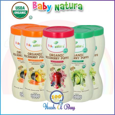 Baby Natura Organic Riceberry Puff Puffs - Apple Berries/Pumpkin/Veggies