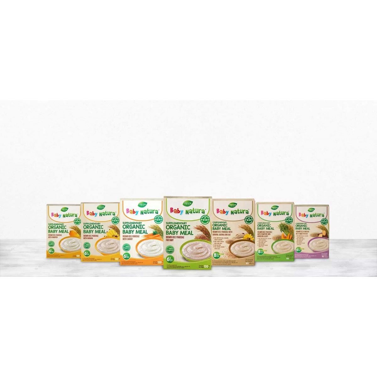 Baby Natura Brown Rice Porridge Sweet Potato  Pumpkin Morning Glory Quinoa - 5 Sachet - Best for Travel - Halal