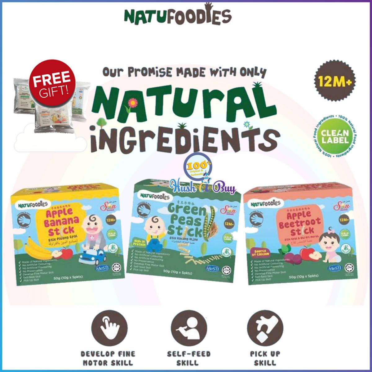 3 BOXES - Natufoodies Healthy Snacks Sticks - Halal - FREE SAMPLE SNACKS