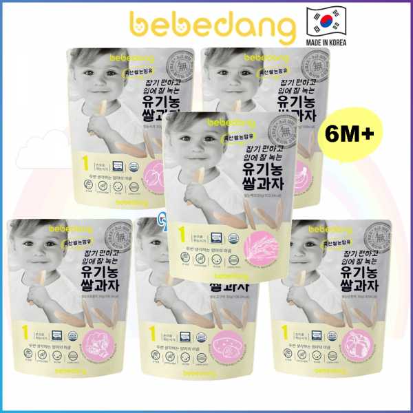 Bebedang Organic Puffed Rice Snack 6M+ Stage 1 - Made in Korea  大米饼