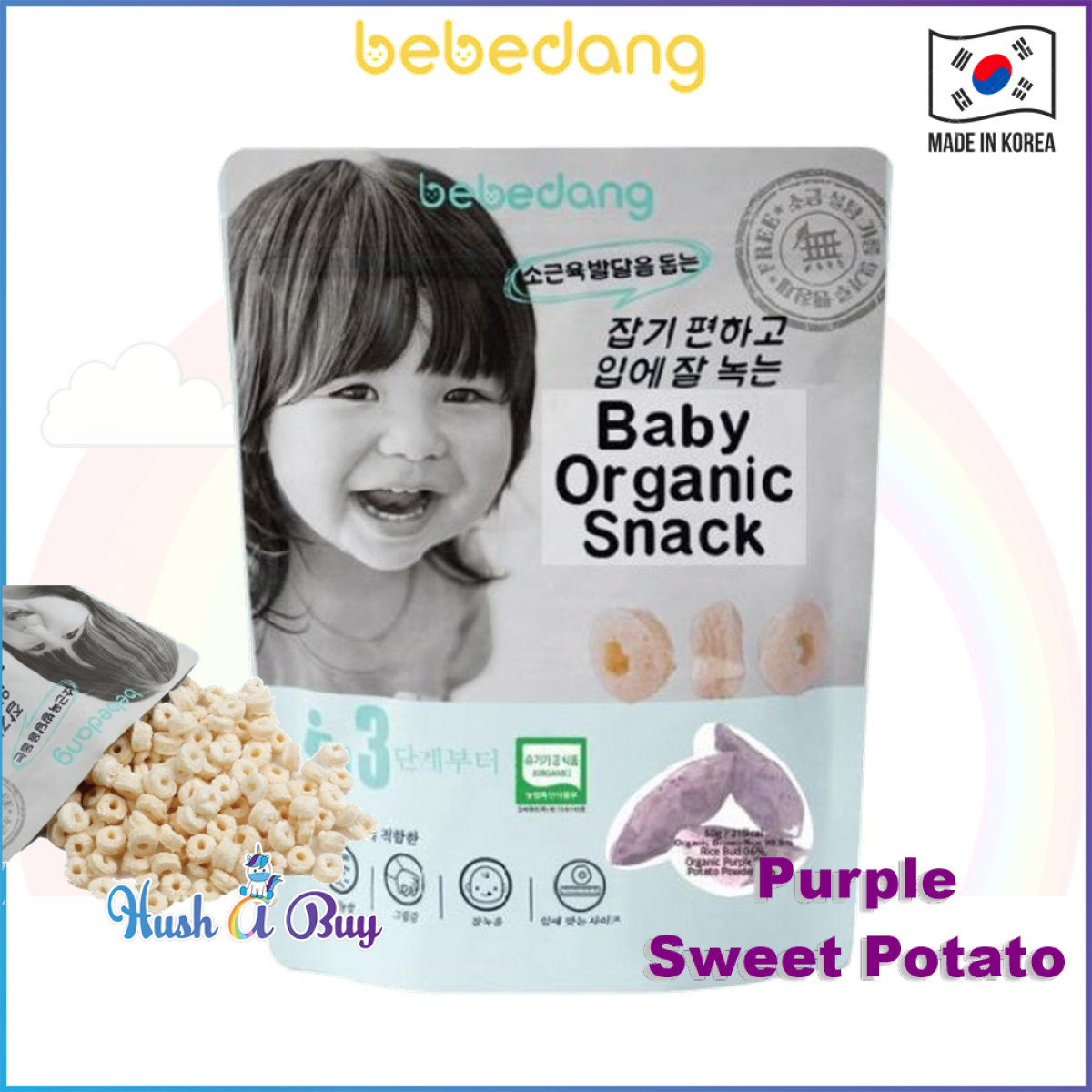 Bebedang Organic Puffed Rice Snack 10M+ Stage  3 - Made in Korea (Expiry: MAR 2020)