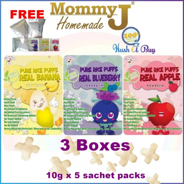 MommyJ Homemade Pure Rice Puff 100% Natural (10g x 5packs)