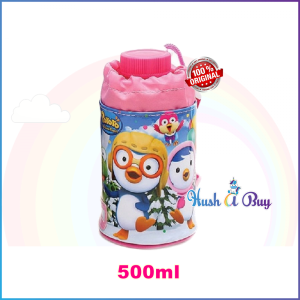 Pororo Tumble With Pouch and String - Pink